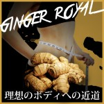GINGERROYAL-300x300