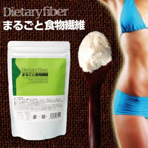 dietaryfiber_sam01