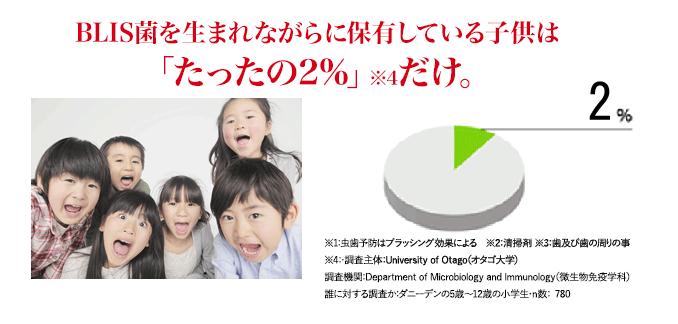 %e3%82%b9%e3%82%af%e3%83%aa%e3%83%bc%e3%83%b3%e3%82%b7%e3%83%a7%e3%83%83%e3%83%88-2016-10-23-19-40-12