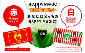 happymagic_01